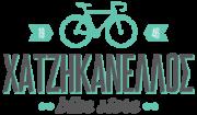 Ποδήλατα Χατζηκανέλλος